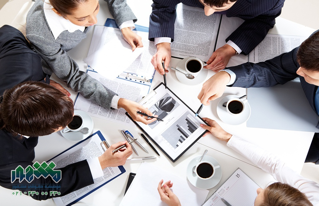 ثبت شرکت هلدینگ در اداره ثبت شرکتها | تاسیس شرکت هلدینگ | ثبت شرکت مادر