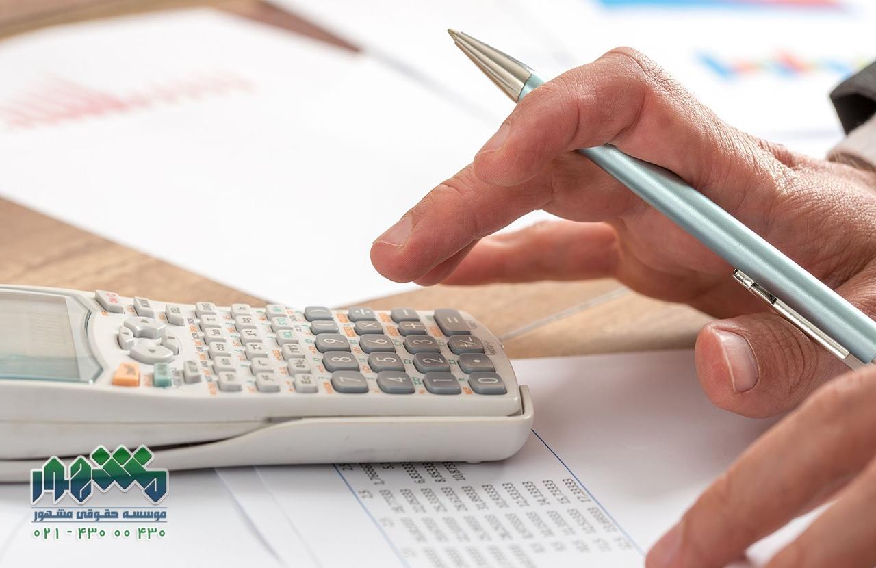 دریافت گواهی مالیات بر ارزش افزوده | اخذ گواهی ارزش افزوده | اخذ گواهی ارزش افزوده | اخذ گواهی ارزش افزوده