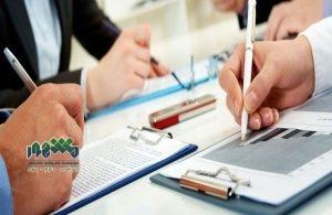 ثبت شرکت مسئولیت محدود