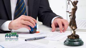 ثبت شرکت با مسئولیت محدود و اطلاعات مهم آن