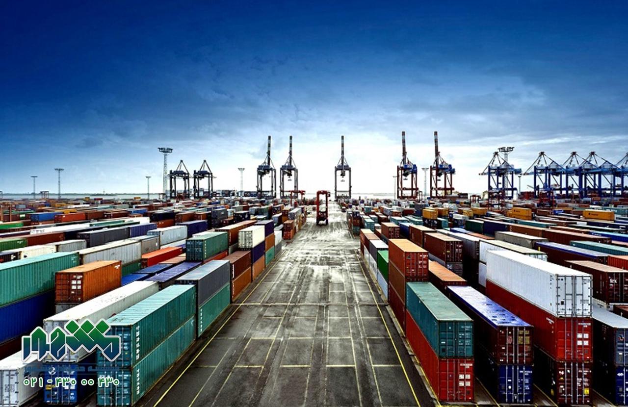 ثبت شرکت در مناطق آزاد تجاری