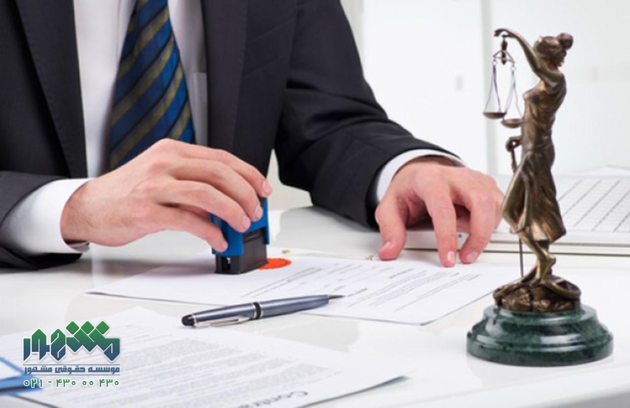 حق امضا در شرکت | حق امضا شرکت