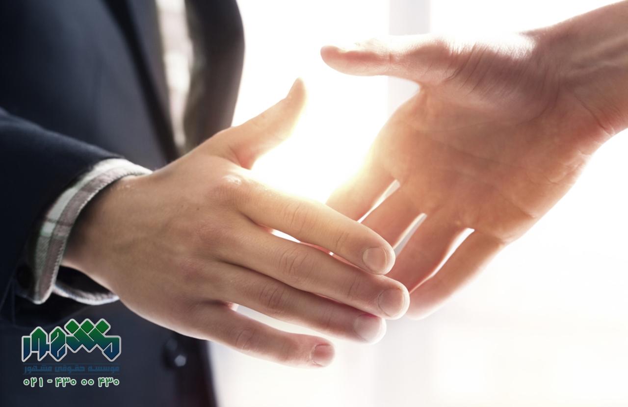مدارک مورد نیاز ثبت شرکت سهامی خاص