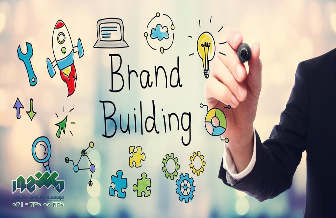 مراحل ثبت برند و علامت تجاری