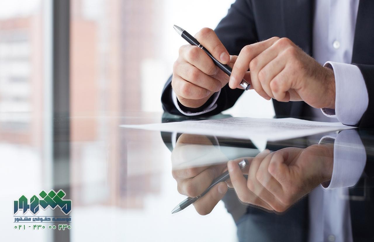پلمپ دفاتر قانونی | پلمپ دفاتر تجاری