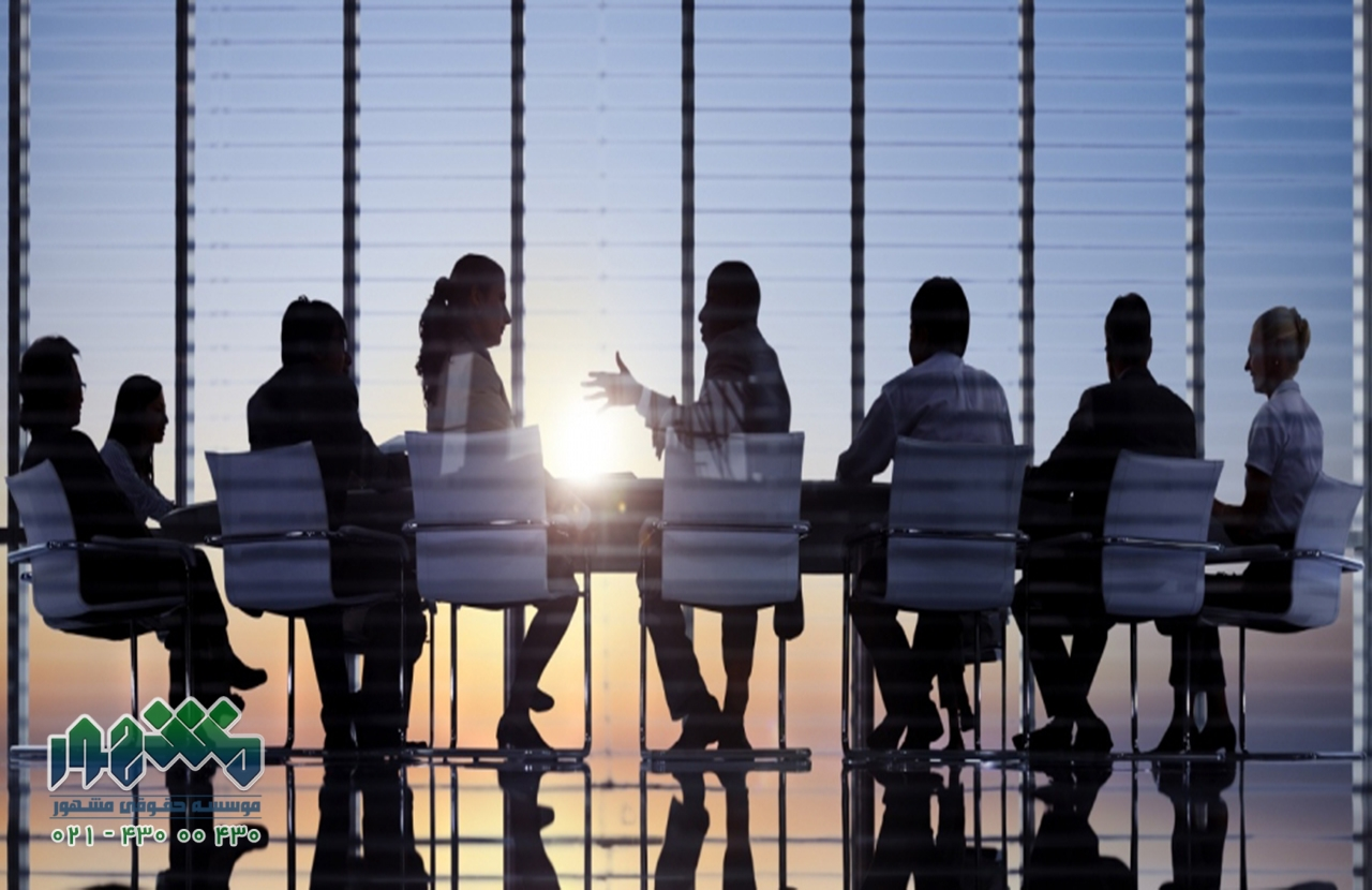 اخذ کارت بازرگانی اشخاص حقیقی | اخذ کارت بازرگانی اشخاص حقوقی