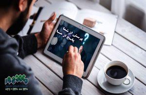 مشاوره حقوقی کاملا تخصصی با بهترین وکلای ایران
