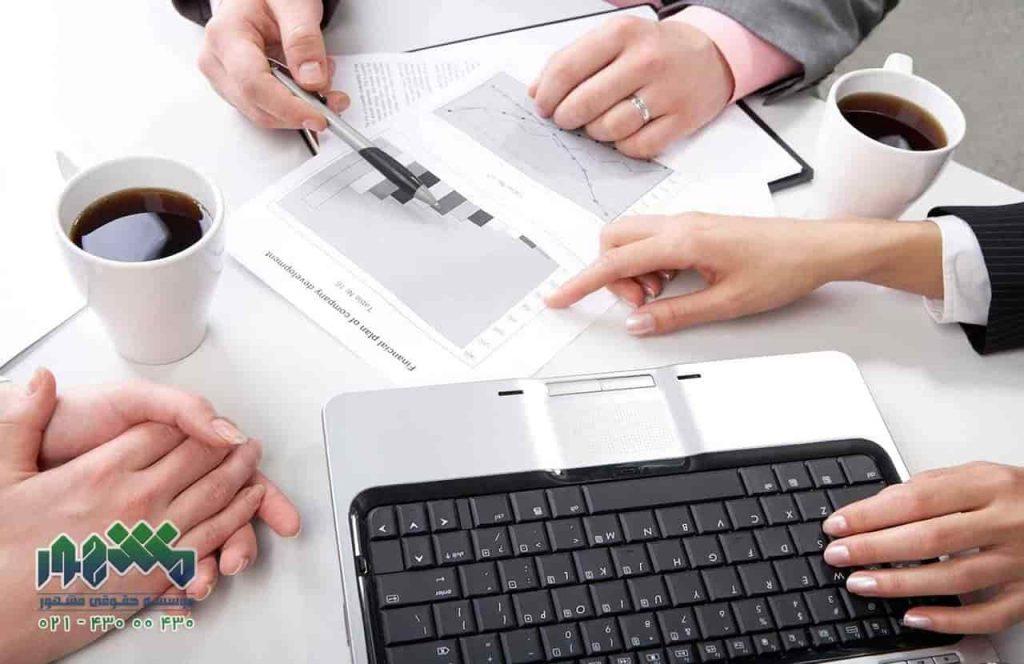مراحل ثبت انحلال شرکت - مدارک ثبت انحلال شرکت - ثبت انحلال شرکت چگونه است - نحوه انحلال شرکت