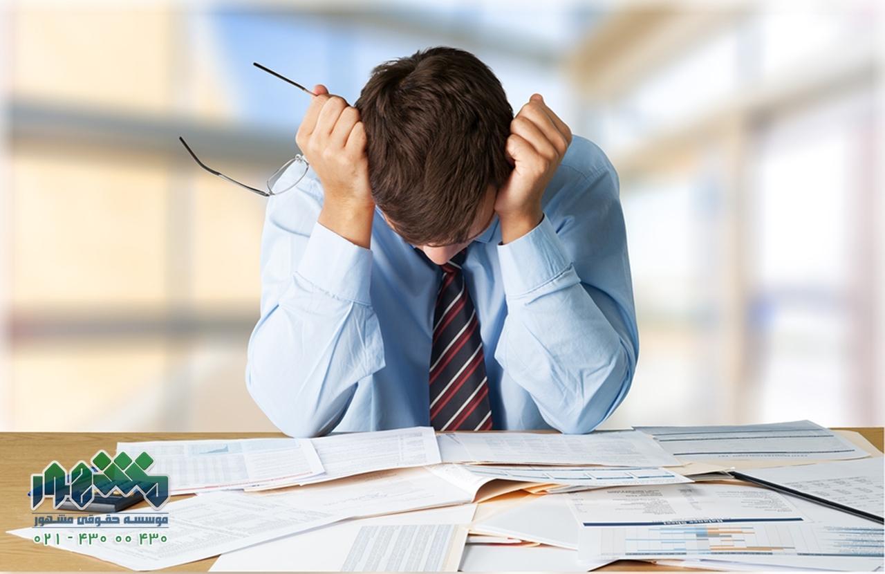 مراحل ثبت انحلال شرکت | مدارک ثبت انحلال شرکت