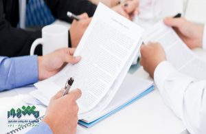 بررسی تفصیلی اوصاف و شرایط عقد ضمان