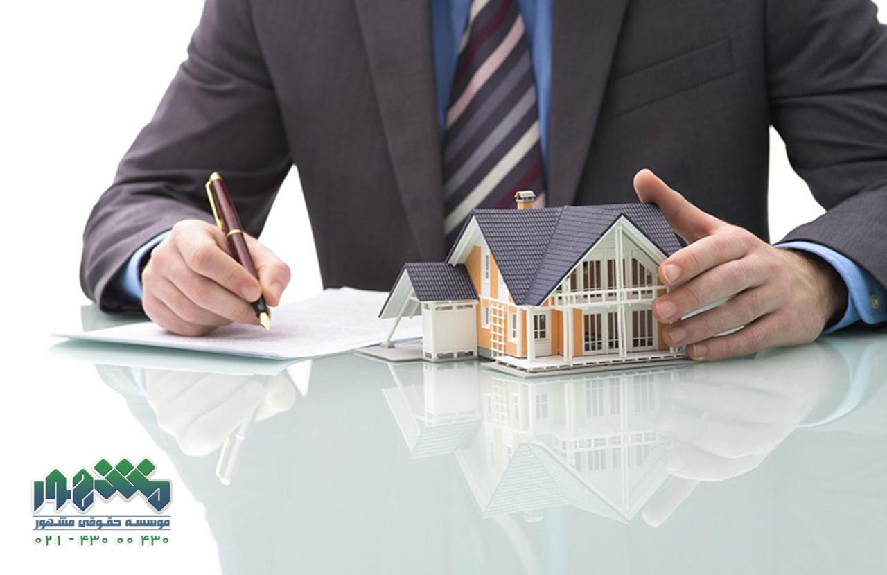 مالکیت منافع و حق انتفاع