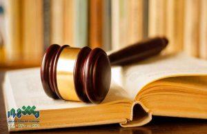 تعویق صدور حکم و تعلیق مجازات چه شباهت ها و تفاوت هایی دارند؟