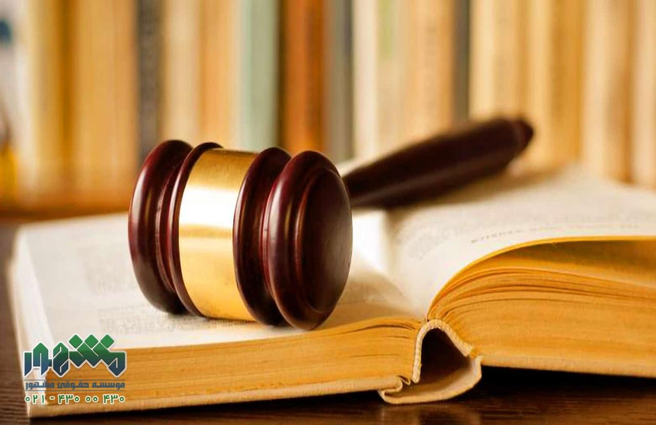 شباهت ها و تفاوت های تعویق مجازات و تعلیق مجازات