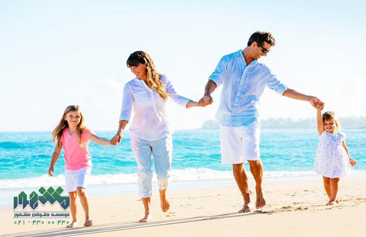 وکیل خانواده | وکیل خانوادگی | وکیل دعاوی خانواده | وکیل دعاوی خانوادگی | وکیل امور خانواده |وکیل امور خانوادگی