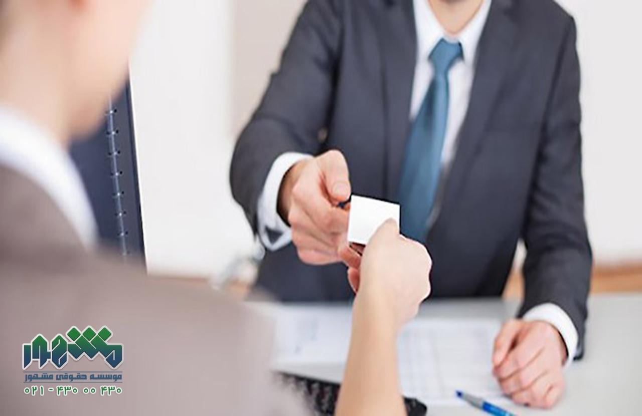 ثبت شرکت در سنندج | ثبت شرکت سهامی خاص در سنندج | ثبت شرکت با مسئولیت محدود در سنندج