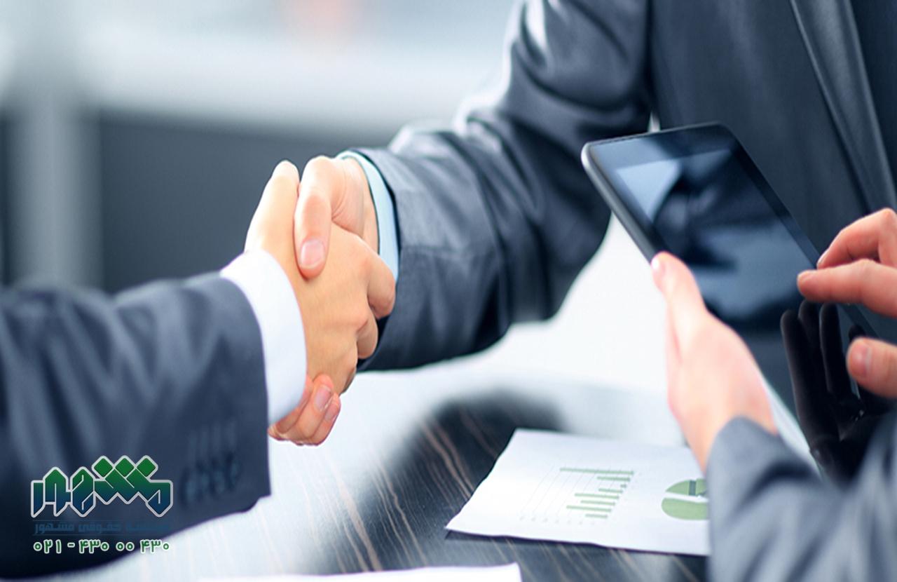 ثبت شرکت در قم | ثبت شرکت با مسئولیت محدود در قم | ثبت شرکت سهامی خاص در قم