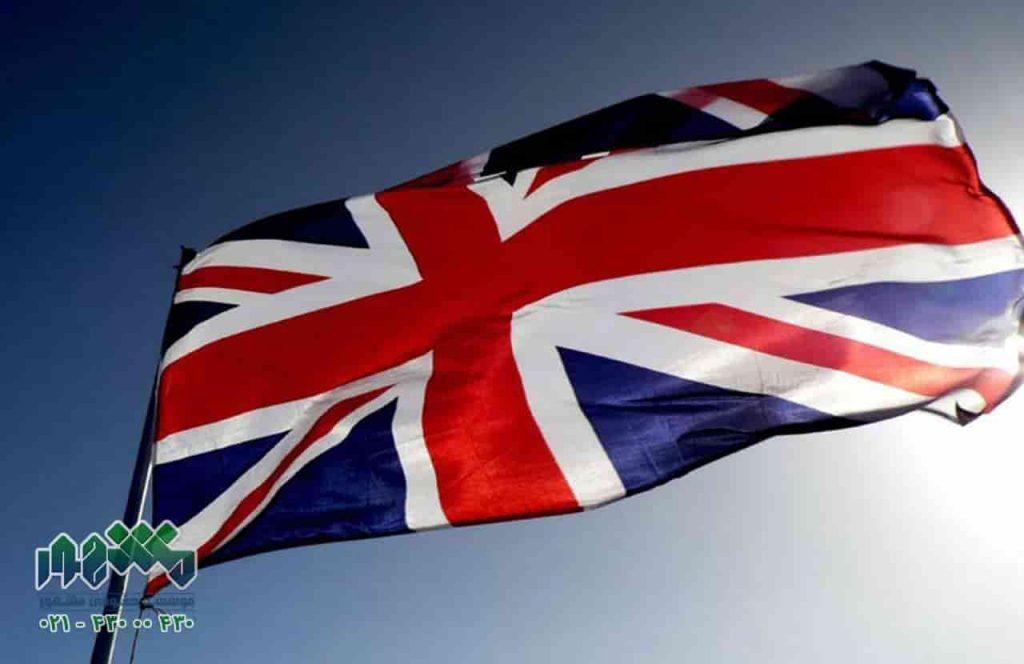 وکیل مهاجرت به انگلیس
