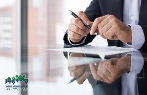 مراحل، مدارک و هزینه ثبت شرکت