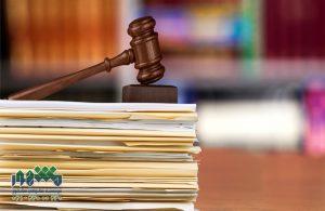 ارزیابی و بررسی پرونده قضایی توسط وکیل دادگستری