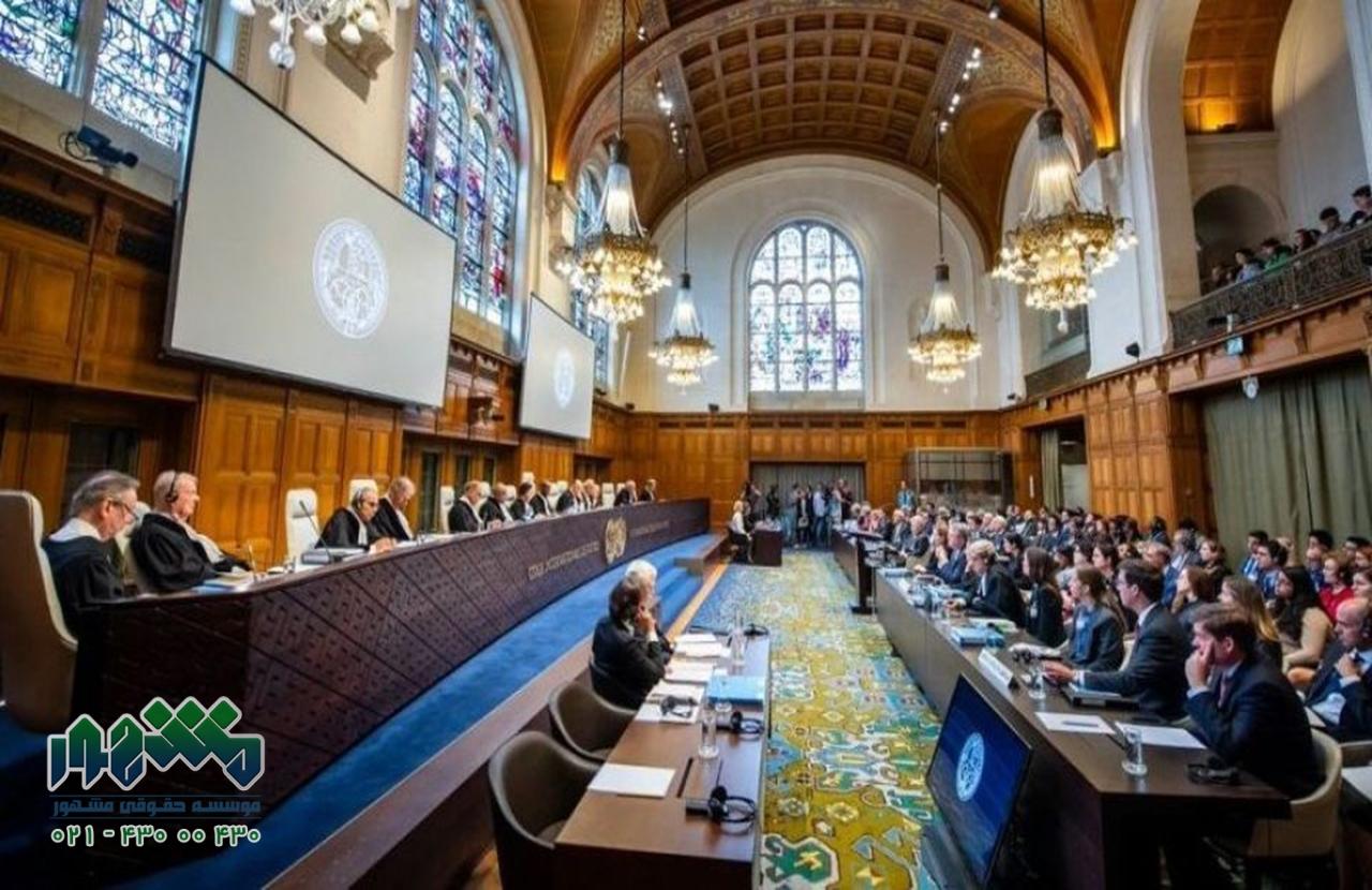 پیروزی ایران بر آمریکا در دادگاه لاهه