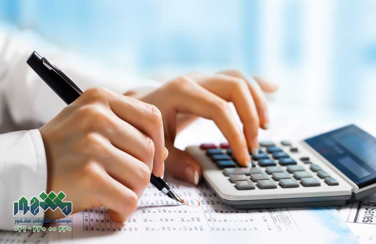 وکیل مالیاتی | وکیل امور مالیاتی