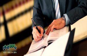 تنظیم اوراق قضایی توسط وکیل دادگستری خبره