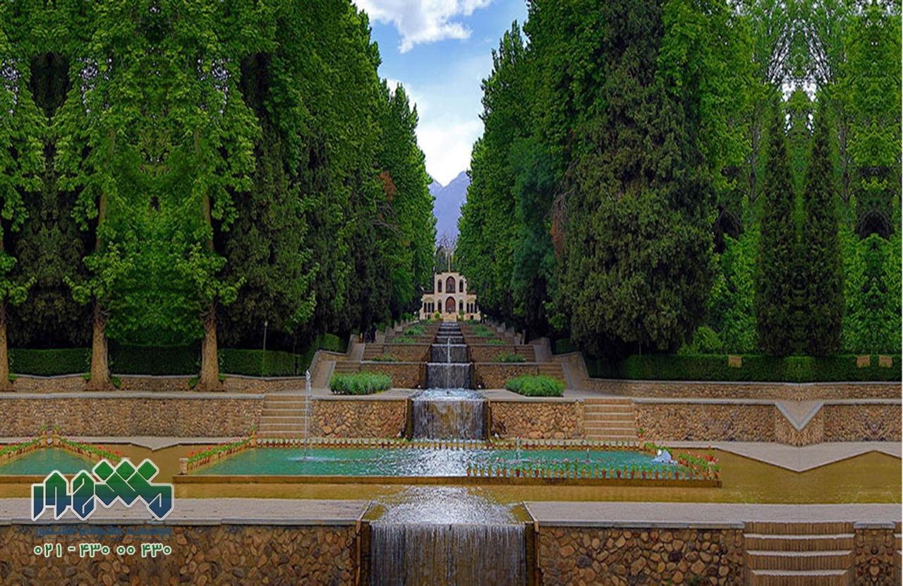ثبت شرکت در کرمان   ثبت شرکت سهامی خاص در کرمان   ثبت شرکت با مسئولیت محدود در کرمان
