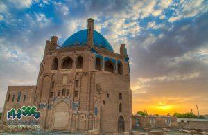ثبت شرکت در زنجان و مدارک مورد نیاز آن