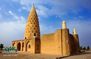 ثبت شرکت در خوزستان و مدارک مورد نیاز آن
