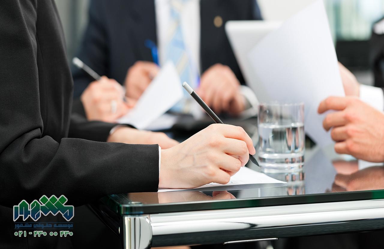 ثبت شرکت در رباط کریم | ثبت شرکت با مسئولیت محدود در رباط کریم | ثبت شرکت سهامی خاص در رباط کریم