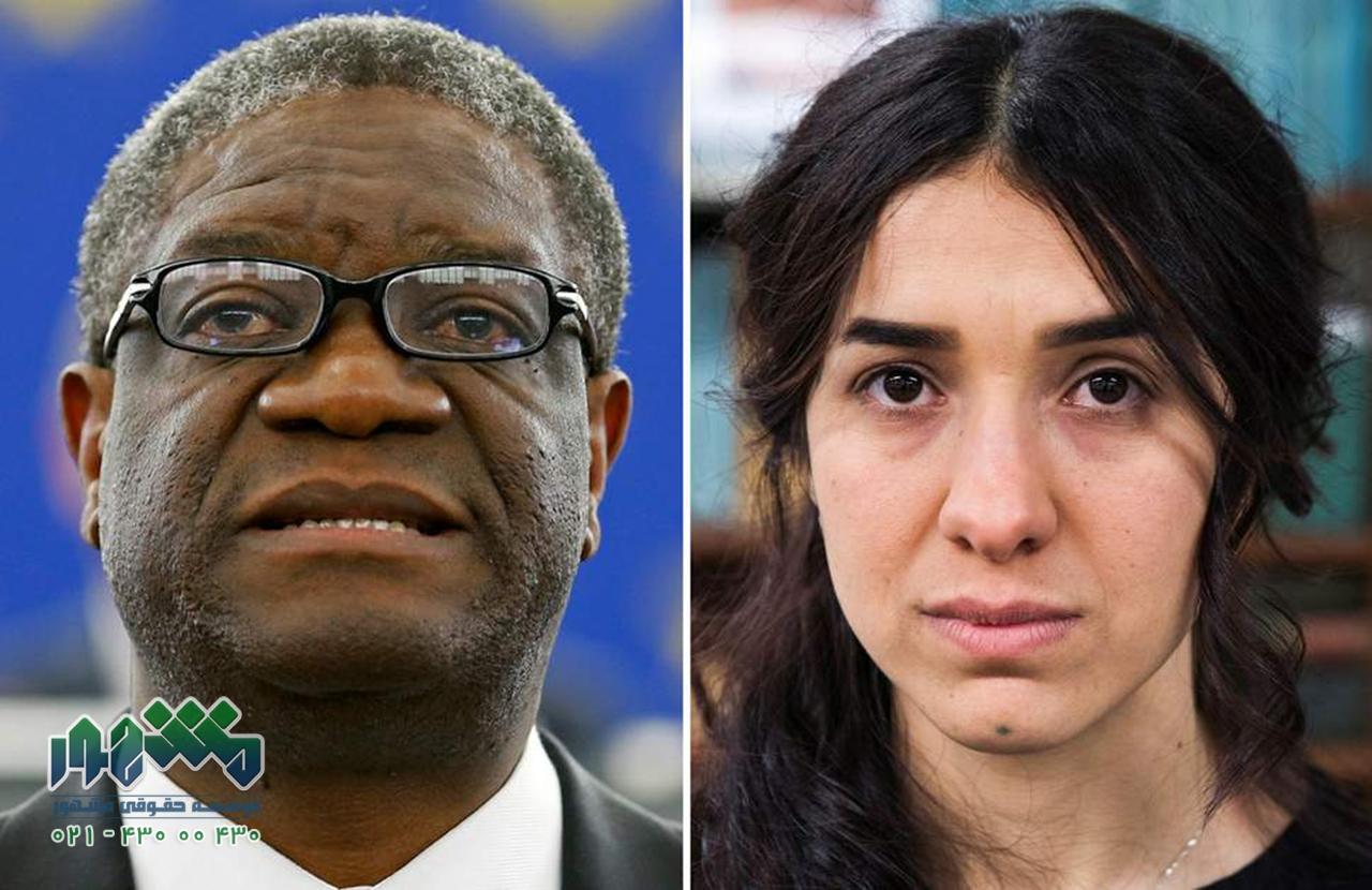 نادیه مراد و دنیس موکویگی ، برندگان جایزه صلح نوبل ۲۰۱۸