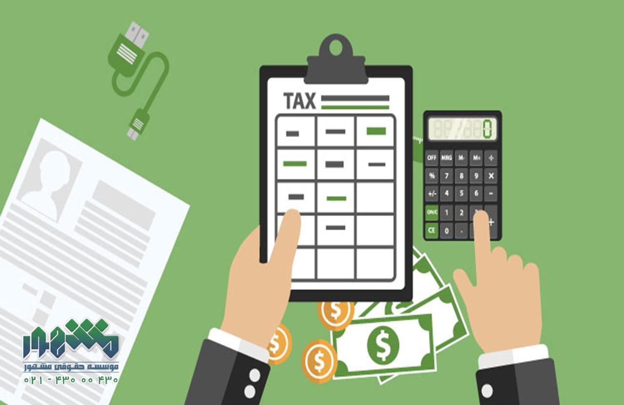 میزان مالیات نقل و انتقال سهام شرکت ها