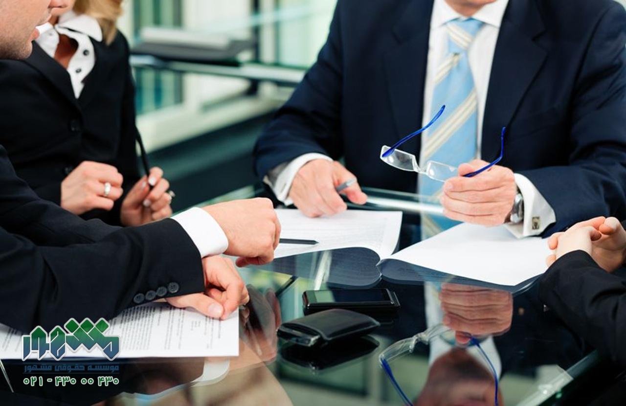 نقل و انتقال سهام در شرکت سهامی خاص