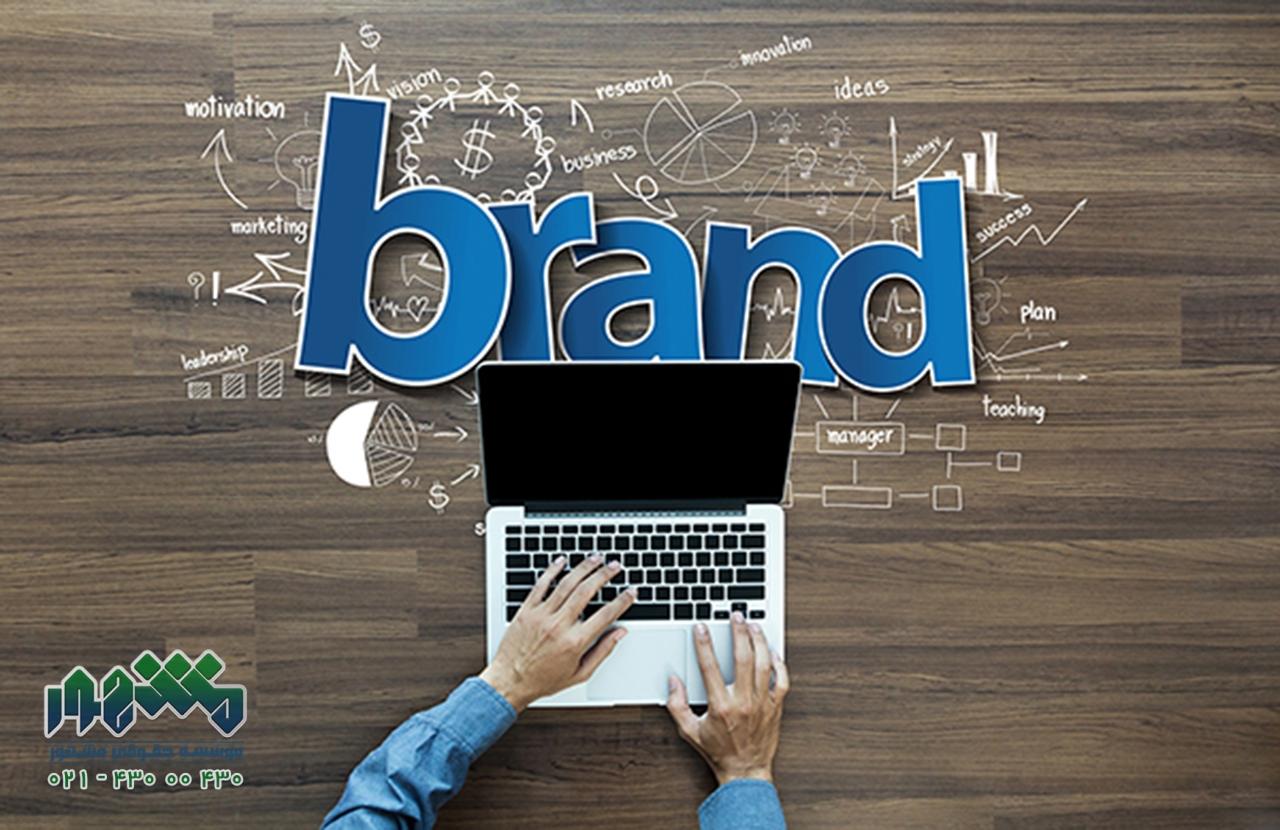 هزینه ثبت برند   brand registration
