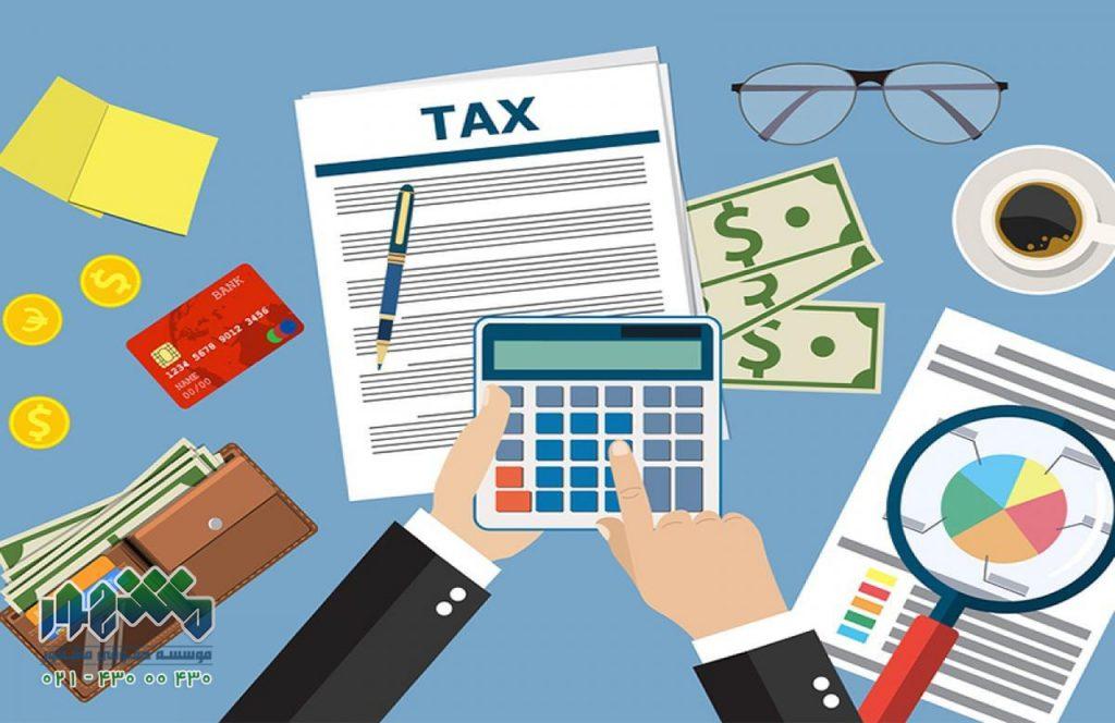 گروه بندی مالیاتی مودیان حقیقی | گروه بندی مالیاتی اشخاص | گروه بندی مودیان مالیاتی حقیقی