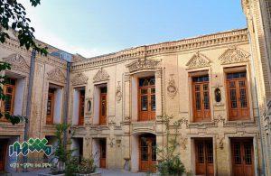 ثبت شرکت در استان مرکزی و مدارک مورد نیاز آن