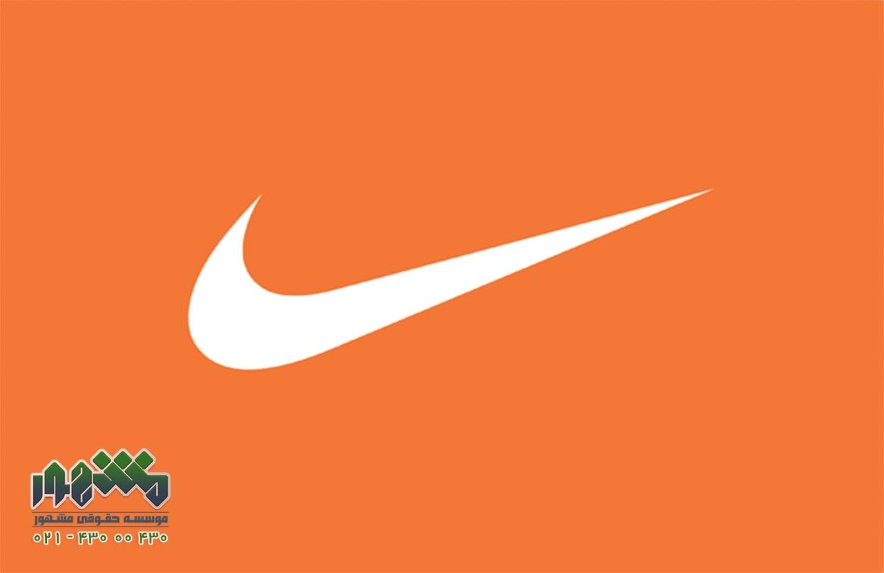 ثبت لوگو | ثبت نشان تجاری | ثبت علامت تجاری