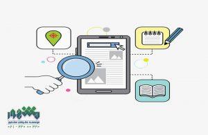 پاسخ دقیق استعلام برند قبل از ثبت بصورت کاملا آنلاین، رایگان و فوری