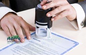 شماره بیمه و کد کارگاهی و مراحل، شرایط و مدارک اخذ کد کارگاهی بیمه تامین اجتماعی