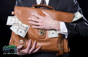 اختلاس چیست و چه تفاوتی با سرقت دارد؟