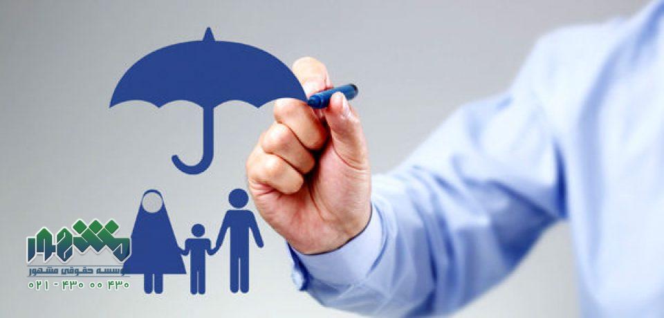 بیمه چیست و چه انواعی دارد