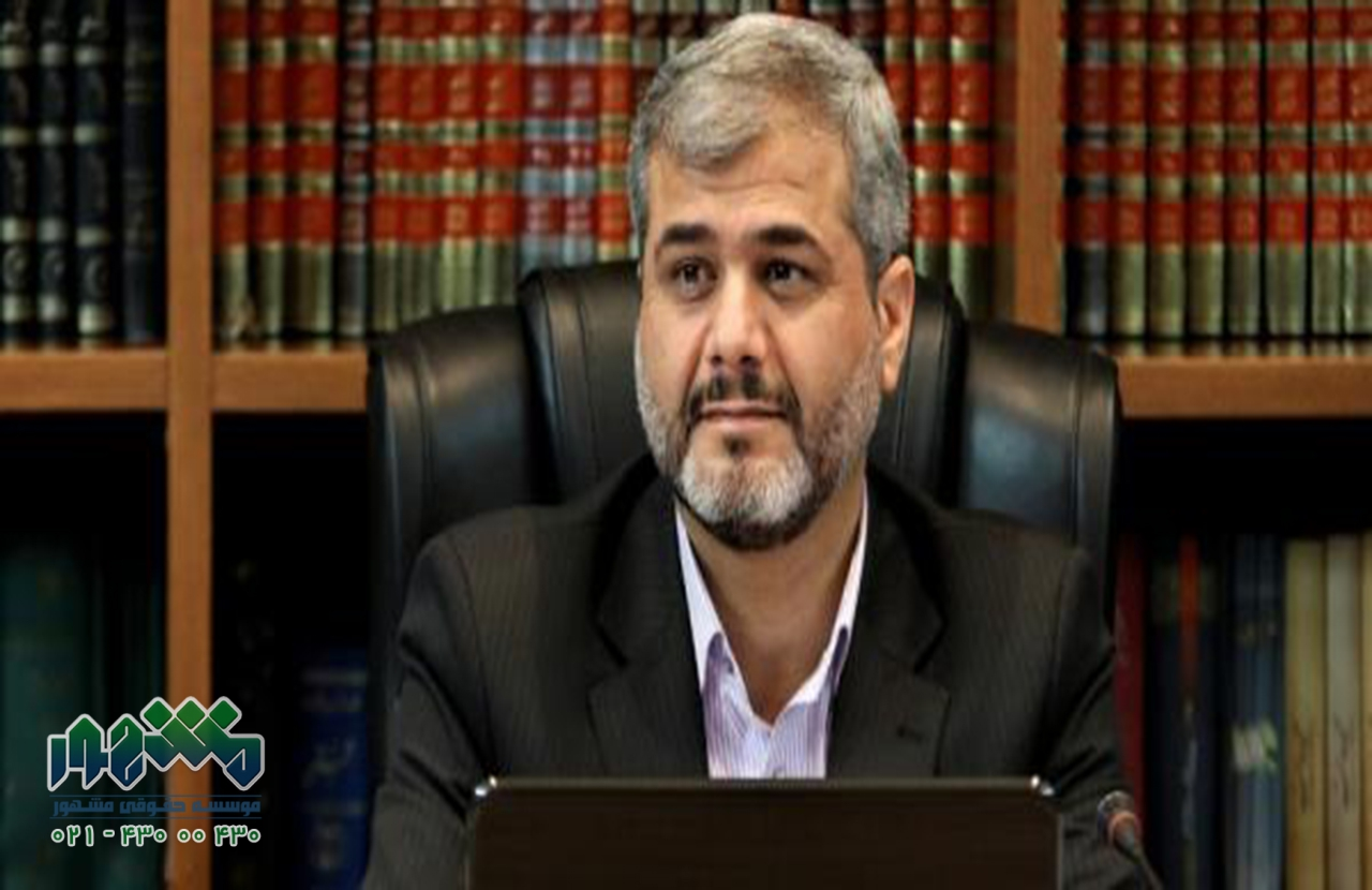 علی القاصی مهر دادستان تهران شد | دادستان جدید تهران