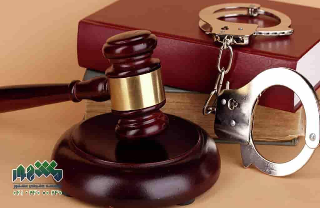 دستورالعمل نظارت بر زندانیان دارای محکومیت مالی مصوب رئیس قوه قضاییه