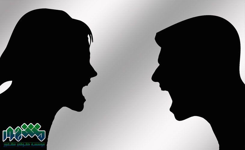 حکم مهریه زن ناشزه چیست؟ | آیا مهریه به زن ناشزه تعلق میگیرد؟