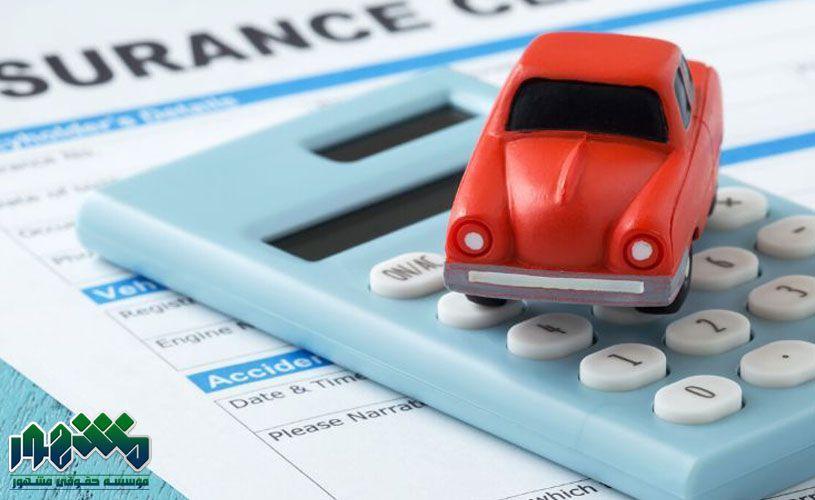 بیمه بدنه ماشین چیست؟ | نحوه محاسبه بیمه بدنه خودرو چگونه است؟