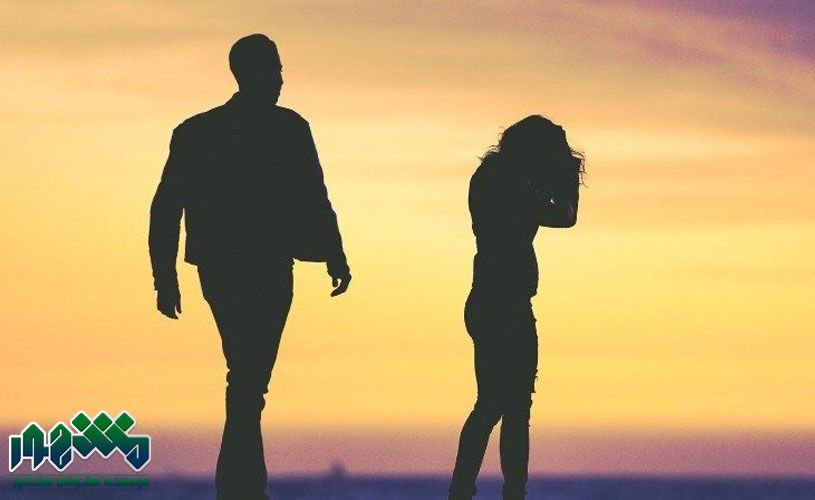 حق طلاق چیست؟
