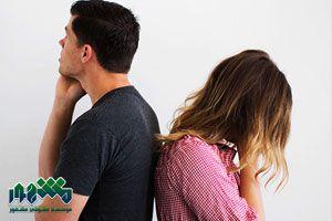 حق طلاق چیست؟ | همه چیز درمورد حق طلاق از طرف مرد را اینجا بخوانید