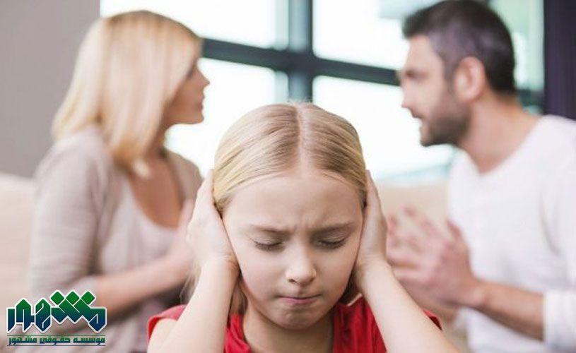 حضانت فرزندان بعد از طلاق با کیست؟