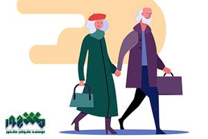 شرایط بازنشستگی در قانون تامین اجتماعی | محاسبه میزان مستمری بازنشستگی