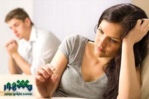 گرفتن حق طلاق توسط زن به چه شکل است و چه مزایایی برای زن دارد؟